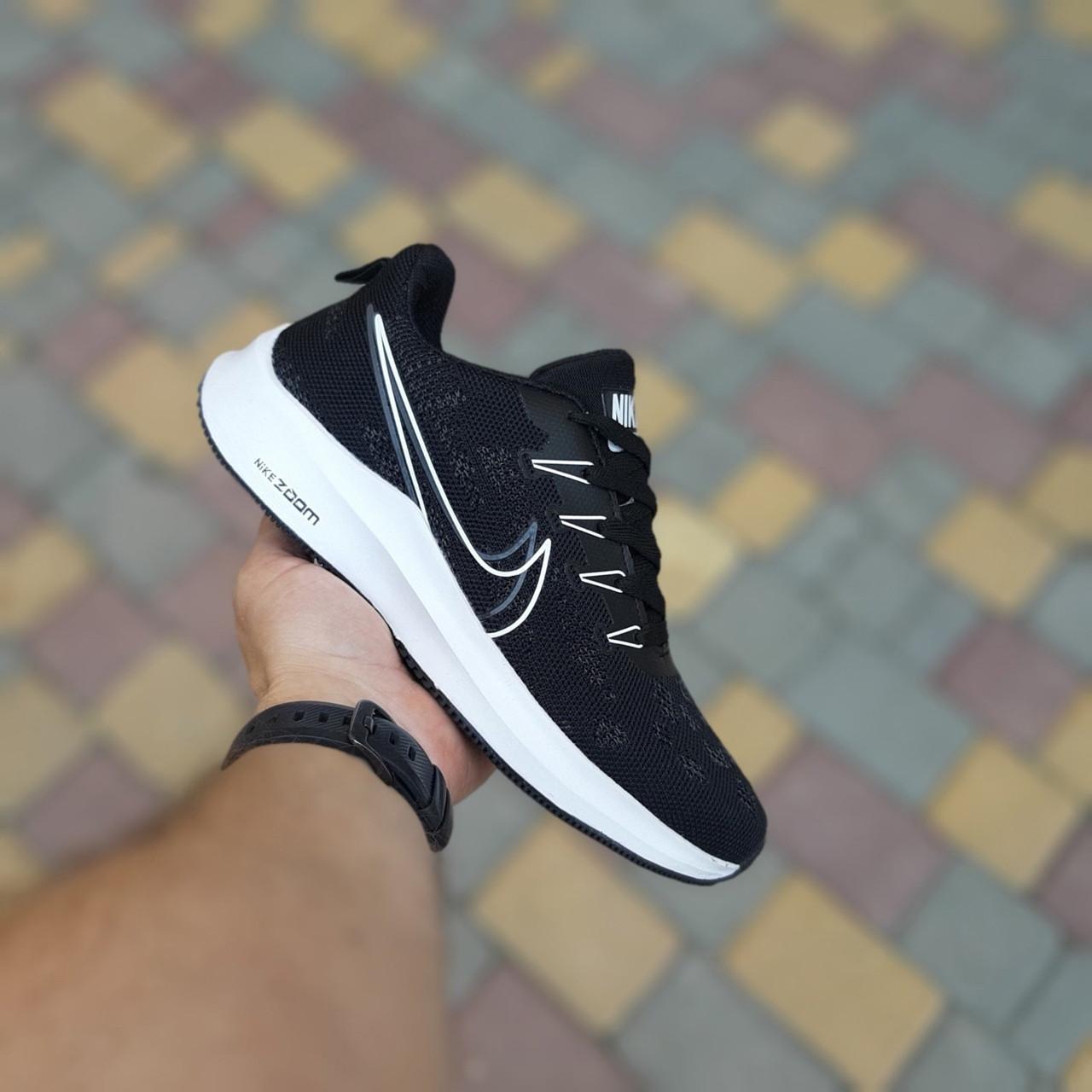 Мужские кроссовки Nike Zoom, чёрные на белой