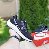 Мужские кроссовки Nike Zoom, чёрные на белой, фото 3