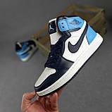 Чоловічі кросівки Jоrdan Білі з чорним і синім, фото 3