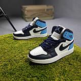 Чоловічі кросівки Jоrdan Білі з чорним і синім, фото 4
