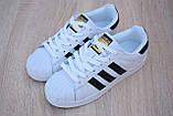 Жіночі кросівки Adidas SuperStar білі/чорні смужки, фото 2