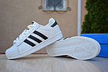 Жіночі кросівки Adidas SuperStar білі/чорні смужки, фото 4