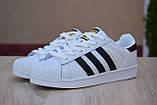 Жіночі кросівки Adidas SuperStar білі/чорні смужки, фото 5