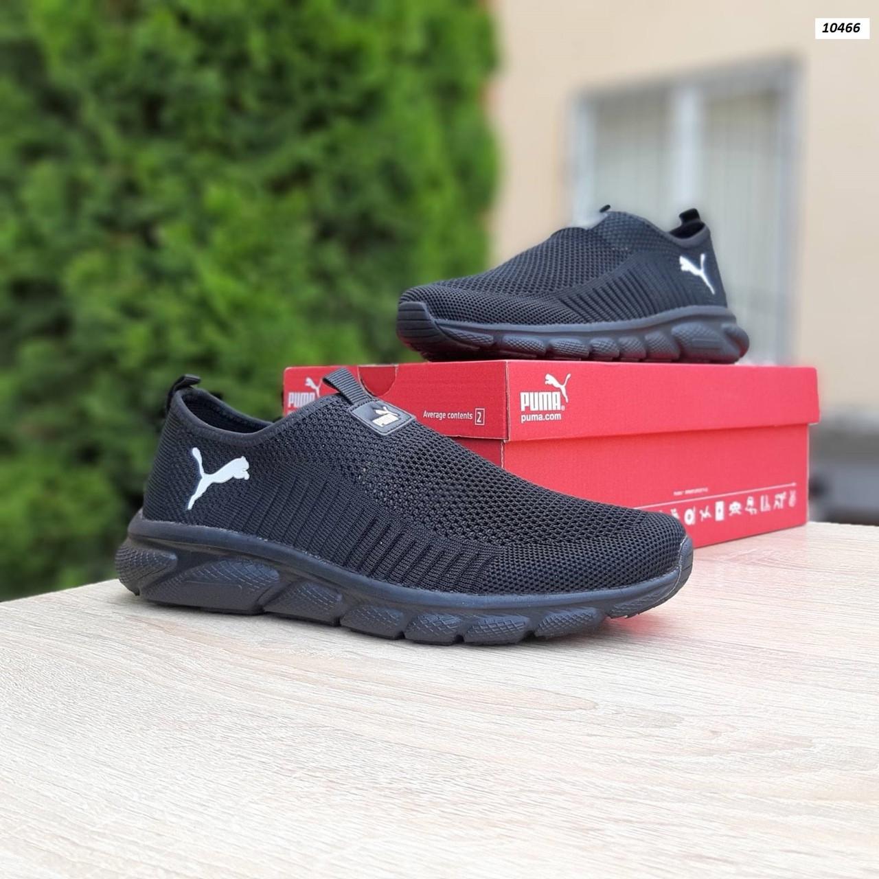 Чоловічі легкі кросівки Puma чорні