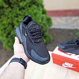 Женские кроссовки Nike Air Max 270 Чёрные, фото 5