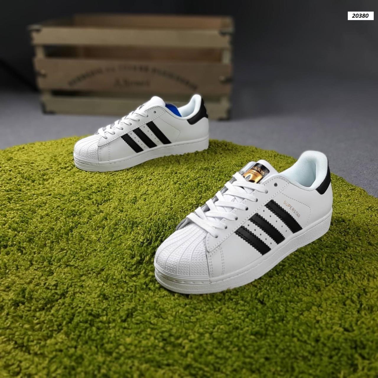 Женские кроссовки Adidas SuperStar Белые с чёрным