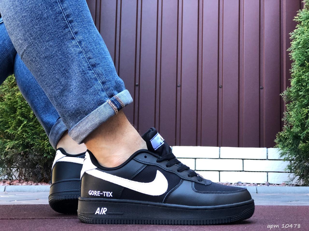 Мужские кроссовки Nike Air Force Gore Tex чёрные с белым