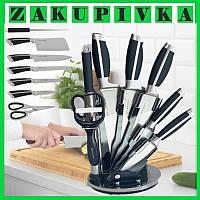 Набор качественных кухонных ножей на подставке 9 предметов Edenberg EB-3611