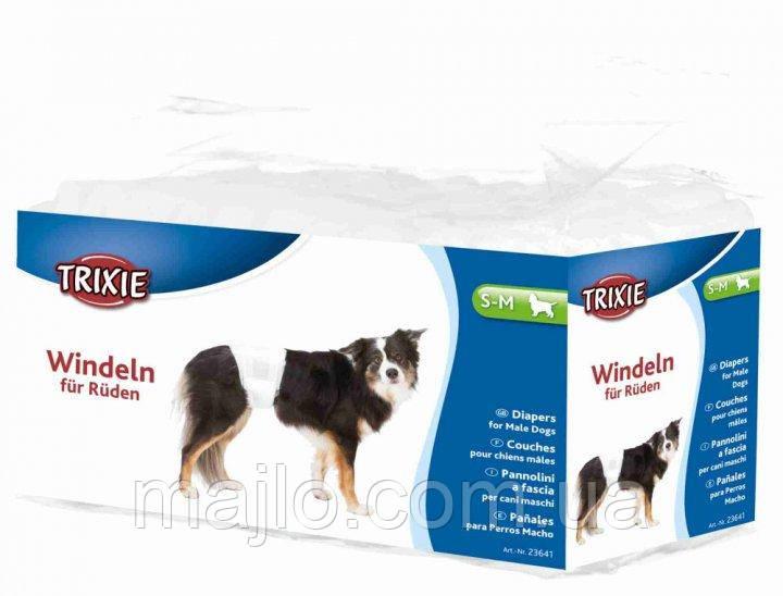 Памперси для собак (псів) Trixie 23641 30-46 см 12шт