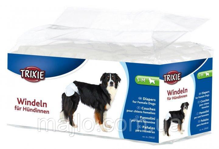 Памперси для собак (сук) S-М Trixie 23632 28-40 см 12шт