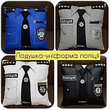 Сувенірна подушка подарункова Поліція, ДСНС, МВС і СБУ, фото 5