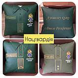 Сувенирная подушка декоративная сотруднику МЧС, медику, полицейскому и СБУ, фото 4