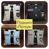 Сувенирная подушка декоративная сотруднику МЧС, медику, полицейскому и СБУ, фото 5