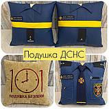 Сувенирная подушка декоративная сотруднику МЧС, медику, полицейскому и СБУ, фото 9
