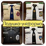 Сувенирная подушка декоративная сотруднику МЧС, медику, полицейскому и СБУ, фото 10