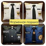 Подарок полицейскому, медику, МЧС, МВД и СБУ, фото 7