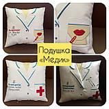 Подарок полицейскому, медику, МЧС, МВД и СБУ, фото 10