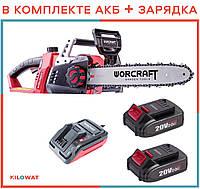 Пила аккумуляторная WORCRAFT CGC-S40Li с 2 аккумуляторами 2Ач и зарядным устройсвом