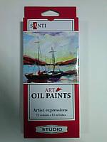 Набор масляных красок 12*12, 351119, Santi Studio