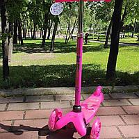 Самокат дитячий,самокат детский iТrike mini от 1 года, scooter