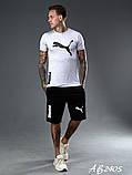 Літній чоловічий костюм футболка і шорти Puma розмір: 48, 50, 52, 54, фото 3