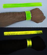 Светоотражающий браслет Flickers 40 см, салатовый