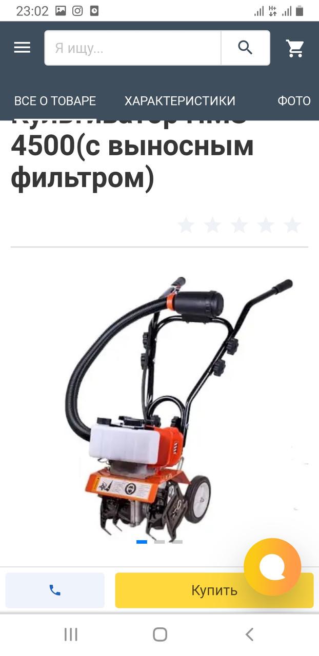 Культиватор бензиновый Vorskla ПМЗ-4500(Вынос фильтра на верх)