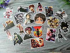 Набор виниловых стикеров / наклеек 20 шт Аниме Атака на Титанов №5 наклейки Attack on Titan