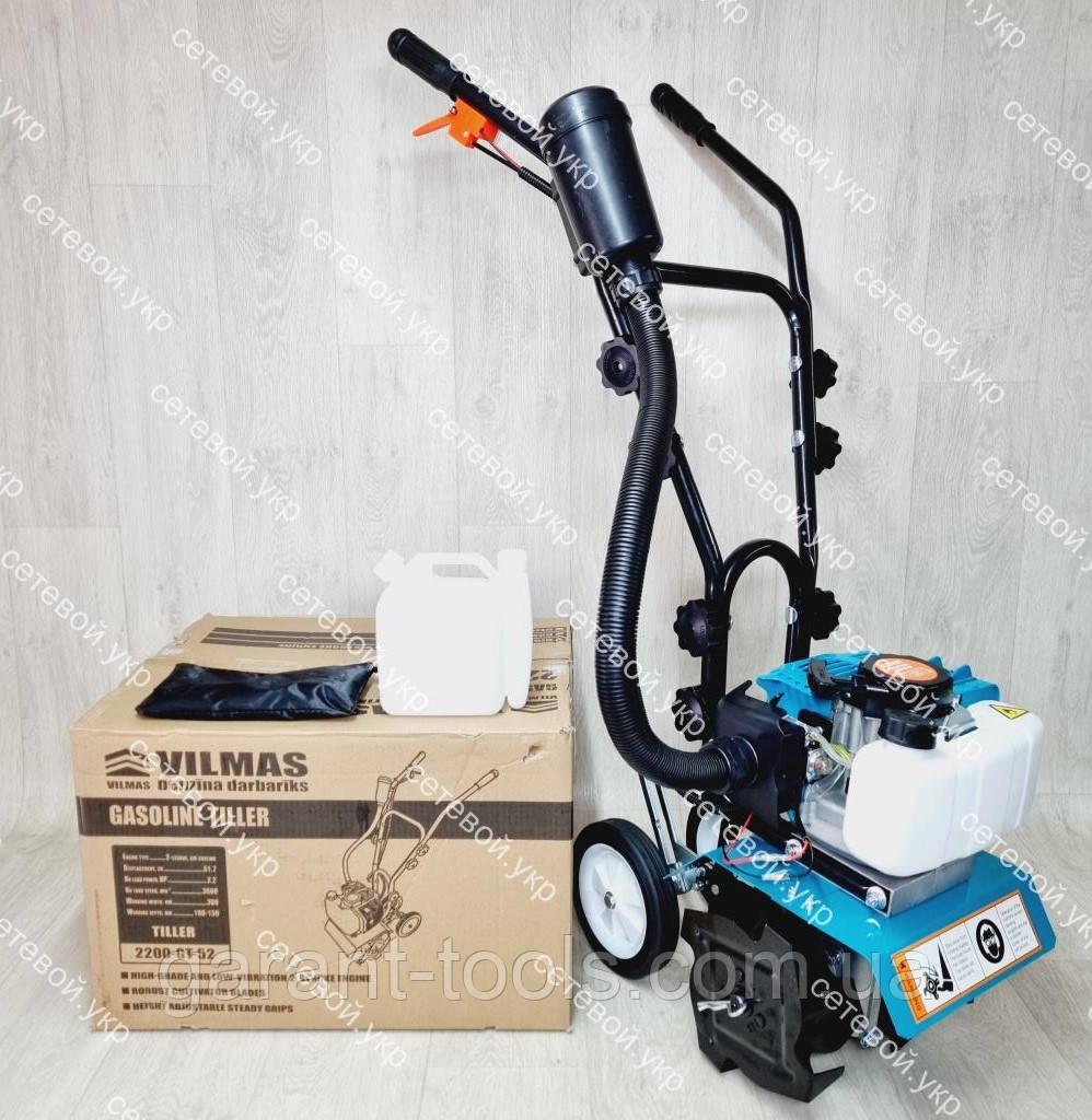 Культиватор бензиновый Vilmas 2200-GT-52 с выносным фильтром