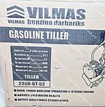 Культиватор бензиновый Vilmas 2200-GT-52 с выносным фильтром, фото 9