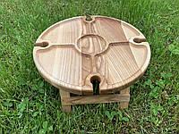 Винний столик 35см