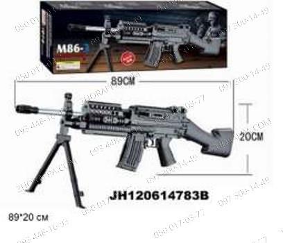 Игрушки для мальчиков Детский пневматический пулемет M86-3 Оригинальные подарки Игрушки для ковбоя