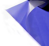 Фоторезист сухой пленочный для PCB, 5м x 0.3м