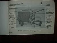 Выпрямитель сварочный KS-250/01 Чехословакия