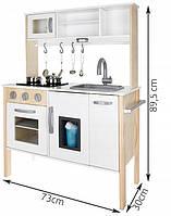 Большая деревянная плита для детей Свет для кухни 01652