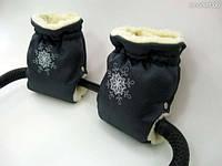 Муфта-рукавички на ручку коляски и санок