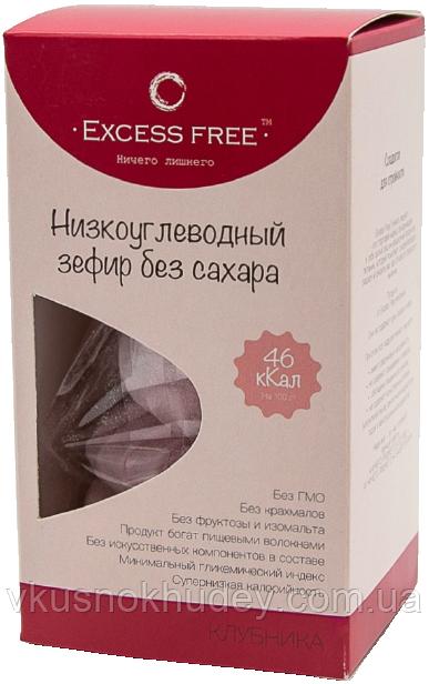 Низковуглеводний зефір Excess Free™ Полуниця (120 грам)