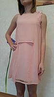 Коктейльное платье для девочек, цвета пудры. Рост 140 146