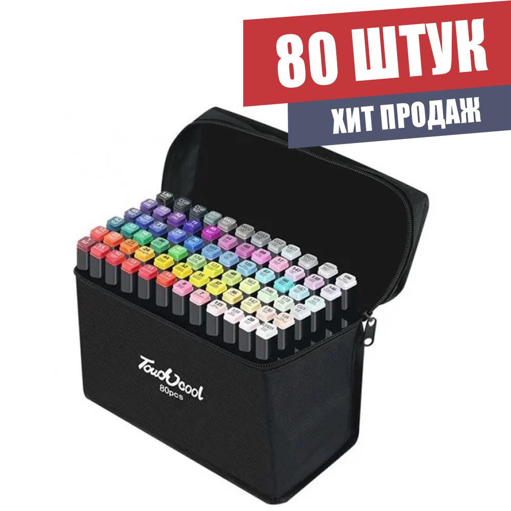 Скетч маркеры 80 штук в тканевом футляре. Набор маркеров для рисования. Черные