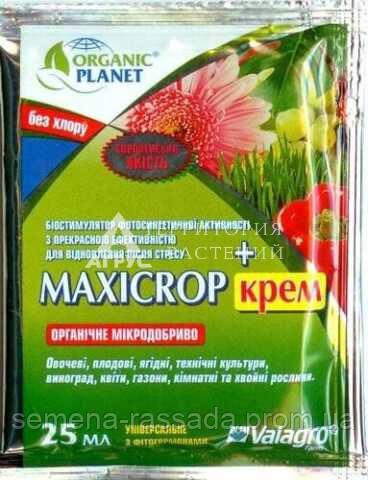 Максікроп Крем + (25 мл)
