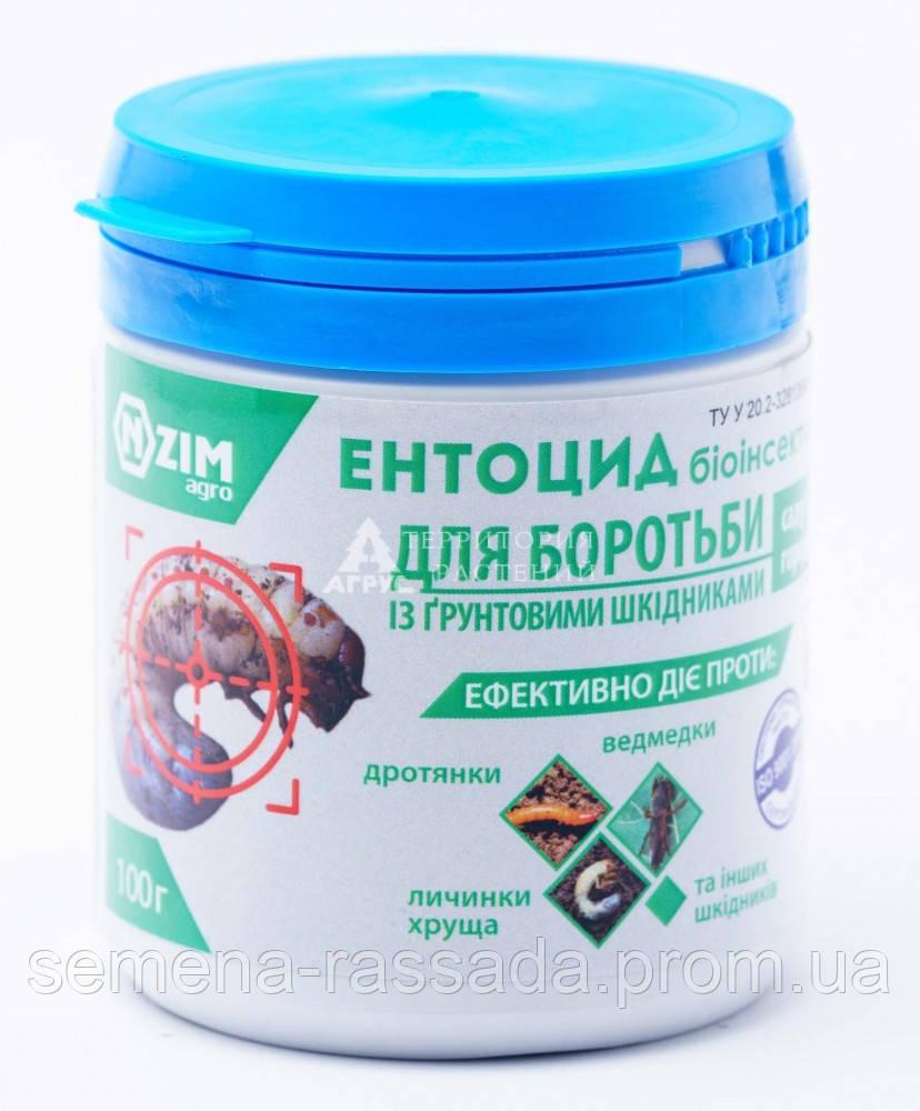 Энтоцид (100 г)