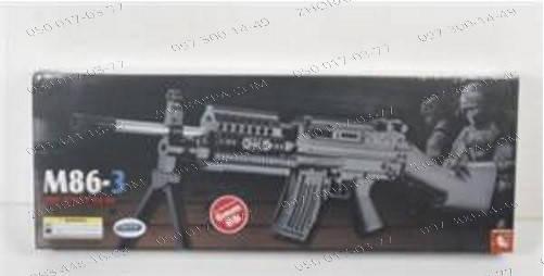 Игрушки для мальчиков Детский пневматический пулемет M86-3 Оригинальные подарки Игрушки для ковбоя , фото 2
