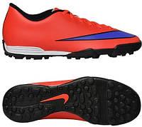 Сороконожки Nike Mercurial Vortex TF