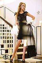 Платье двойка   Фабиана lzn, фото 2