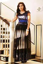 Платье с сеткой на юбке | Фабиана lzn, фото 3