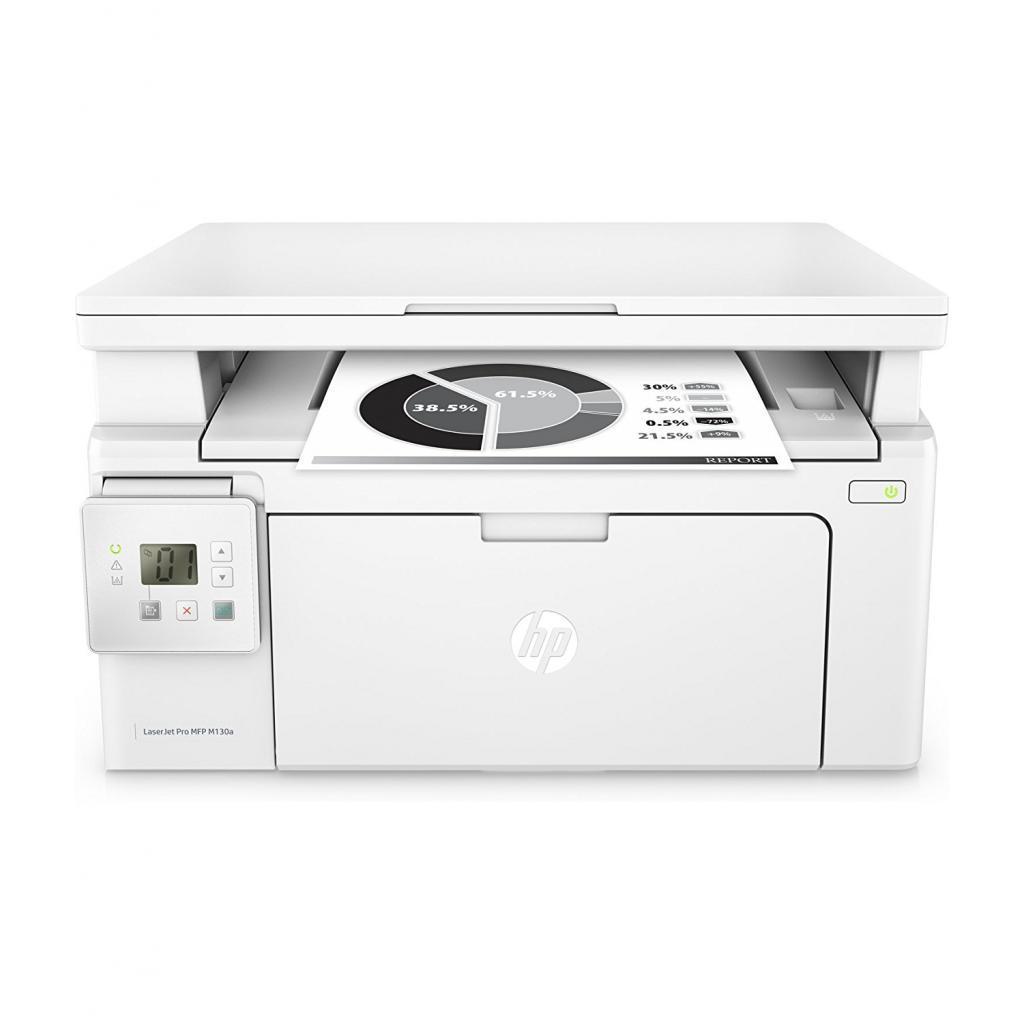 Багатофункціональний пристрій (БФП) HP LaserJet Pro M130A (G3Q57A)