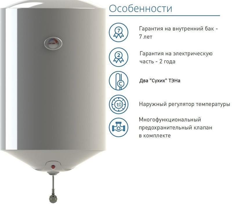 Водонагрівач (бойлер) Nova Tec NT-DD 80 Premium Direct Dry