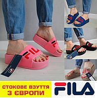 Женские шлепки на высокой платформе Fila. Сланцы, босоножки, вьетнамки, сандалии пляжные