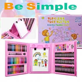 Набор для рисования и творчества, Набор художника, Чемодан творчества для девочек розовый