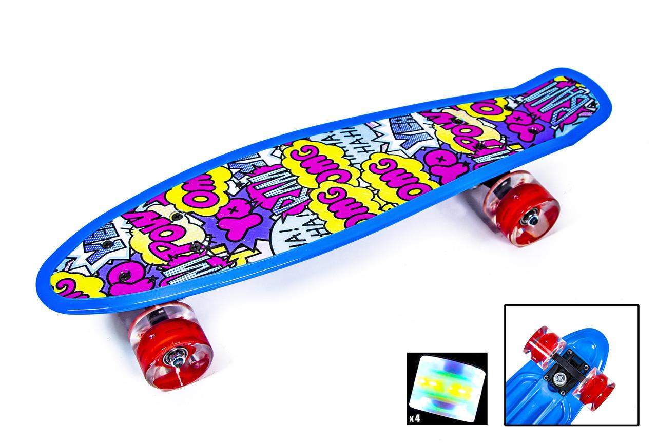 """Penny Board """"OMG"""" Светящиеся колеса"""
